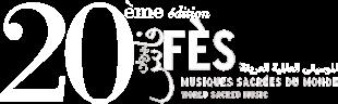 Festival International des musiques sacrées de Fès au Maroc