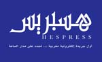 Hesspress